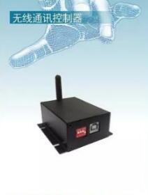 USB无线通讯控制器