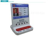 无线评价器/USB评价器